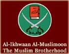 562_muslim_brotherhood_logo.jpg