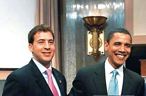 obama-giannoulias-filtered.jpg