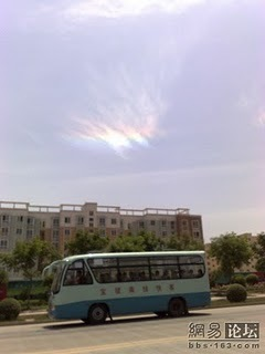 ahaarp-china-sky2.jpg
